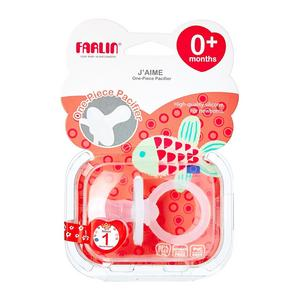 One-Piece Silicone Pacifier