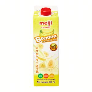 Banana Flavored Milk