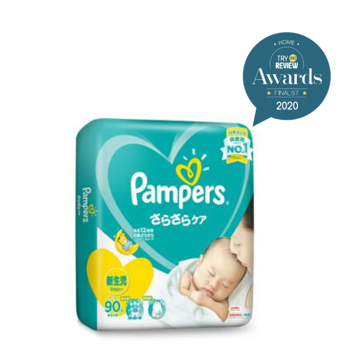 Pampers Baby Dry Tape Diapers