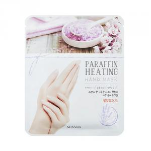 Home Aesthetic Paraffin Treatment Hand Mask