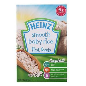 Smooth Baby Rice
