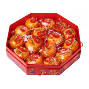 CHINESE NEW YEAR - Eight Treasure Mandarin Orange