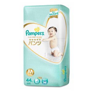 Tã quần Pampers Nhật Bản - Mẫu mới