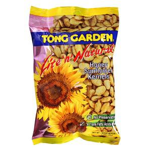Honey Sunflower Kernels