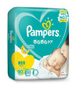 PAMPERS BABY DRY TAPE DIAPERS - MY