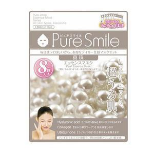 Essence Pearl Mask
