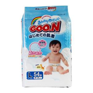 Japan Version Diapers